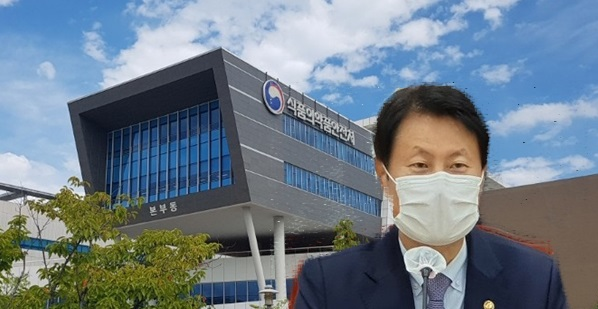 Kim Gang-lip, the new minister for food and drug safety, said he would work hard to help develop a Covid-19 treatment and a vaccine.