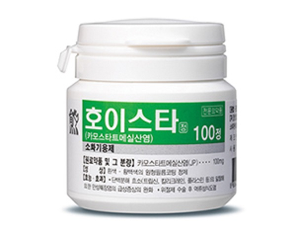 Daewoong Pharmaceutical plans to apply for the off-label use of its pancreatic drug Foistar (ingredient: camostat mesylate) for treating Covid-19 patients. (Daewoong)