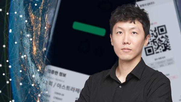 Blockchain Labs CEO Conrad Um says his company aims to expand blockchain technology through collaboration with public institutions.